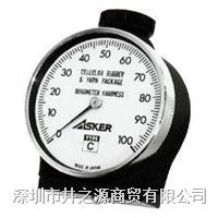 ASKER硬度計 JA型_奥斯卡 ISO-A型