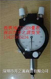 日本西铁城2S-010FIIS Citizen电控百分表 2S-010FIIS
