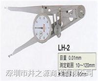 LB-14内卡规_LH-2孔雀Peacock内卡规 LB-6