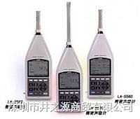 日本小野onosokki高性能型声级计 LA-5570