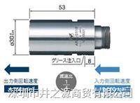 ARG-011E减速器,日本正品中西NSK减速器 ARG-011E
