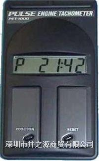 PET-1100R/PET-1000R转速表 日本OPPAMA总代理 PET-1100R