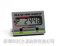 PET-2100DXR发动机转速表 pet-2100dxr