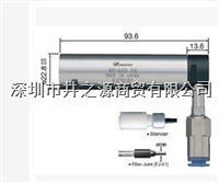 M-600RA中西钻轴马达,NSK高速主轴马达 M-600RA