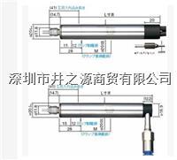 MSS-2008RA机床主轴,NSK气动主轴,日本中西研磨主轴,直角主轴 MSS-2008RA机