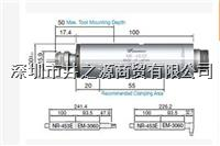 代理批发NR-453E高速电主轴/国内最低价,假一罚十