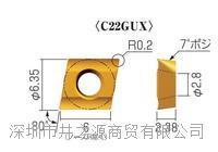 日本富士元FUJITGEN刀片C32GUX AC15D 25D HSS刀粒 C32GUX NK5050