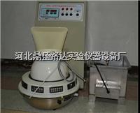 标准养护室控制仪  BYS-3型