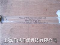 Aquafine3098 Aquafine3098