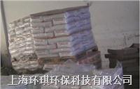 漂来特树脂,漂莱特树脂,PUROLITE树脂 C100E,001X7