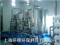 新品推荐-工业纯水 18兆