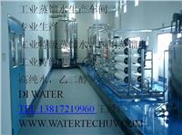 工业去离子水
