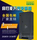 上海開民KM7000-G 280KW上等變頻器 建材設備變頻器 廠家直銷