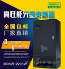 上海開民KM7000-G 250KW國產變頻器 起重機械變頻器 廠家直銷