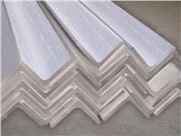 不锈钢角钢江苏戴南生产商 戴南不锈钢角钢