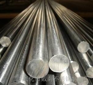 精密不锈钢光圆 镍基合金