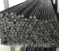 供应GB 1221-2007 309S耐热不锈钢棒材 8-260mm