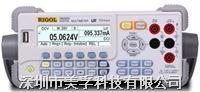 DM3058 台式数字高精度多用表/万用表DM3058 普源数字台式万用表DM3058 DM3058数字多用表 | 普源DM3058数字万用表