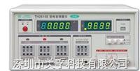 【现货供应】TH2615E 专业电容测试仪 | TH2615E大电容测试仪 常州同惠 TH2615E大电容测试仪 |TH2615E