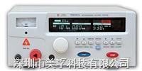 【现货供应】TH5101A 常州同惠耐压绝缘测试仪 TH5101A安规测试仪 TH5101A安规测试仪 TH5101A