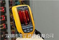 福禄克热像仪|TI110热像仪|福禄克TI110|红外热像仪 TI110热像仪