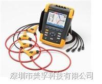 福禄克电能质量分析仪|F435-II电能直流分析仪|福禄克|电力设备|广西|贵州|Fluke435-II Fluke435-II