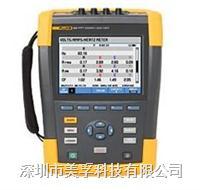 福禄克电能质量分析仪|F435-II电能直流分析仪|福禄克|电力设备|广西|贵州|Fluke435-II