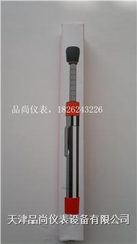 美国盖茨GATES笔式皮带张力计7401-0076 通用机械式皮带张力计 7401-0076
