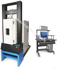QJ211B高低溫萬能材料試驗機 QJ211B