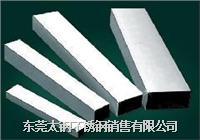 304冷轧不锈钢扁钢/304热轧不锈钢扁钢