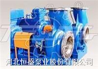 BZA系列化工流程泵