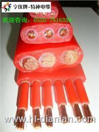 (南充)(ZR-JFGPB高壓扁電纜)(重慶電瓷) ZR-JFGPB