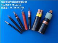 (乐山)(ZC-YJGCFPB-6KV高压扁电缆)(宝通带业) ZC-YJGCFPB-6KV