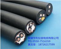 (蓝石轮胎)(NH-YJGCFBP2高压扁电缆)(济宁) NH-YJGCFBP2