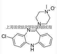 Clozapine N-oxide  CAS:34233-69-7 C16478