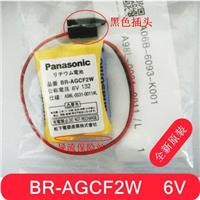 FANUC发那科电池A06B-6093-K001 A06B-6093-K001