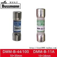 FLUKE数字万用表保险丝DMM-B-44/100 DMM-B-11A DMM-B-44/100 DMM-B-11A