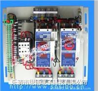 KB0厂家,KB0-12C,KB0开关,乐清KB0开关,KB0保护器,KB0控制保护器