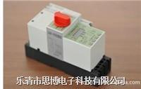 KB0开关控制保护器,KBO控制保护器,XLCPS控制保护器,KB0控制与保护开关 DZKB0-12C