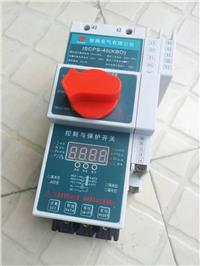 KB0控制与保护开关,KBO开关厂家,柳市KB0,KBO控制与保护开关 KB0-12C