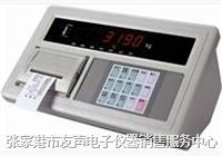 大地磅儀表 地磅顯示器 地磅打印儀表 耀華A9+P顯示器  大地磅表頭