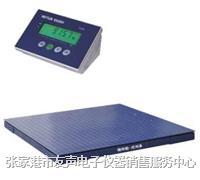 张家港电子称 scs-2000kg
