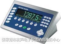 张家港电子秤 SCS-3T