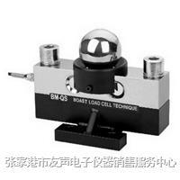 地磅傳感器 QS-30T