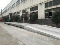 张家港地磅 SCS-100吨