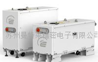 爱德华 GXS160干式螺杆真空泵 GXS160
