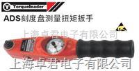Torqueleader扭力扳手ADS8,ADS12,ADS25,ADS40 010120,010140,010160,010180