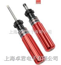 Torqueleader 扭力螺丝刀 Quickset,016500,016600,016700,016800 016500,016600,016700,016800,