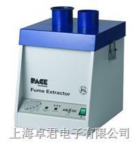 PACE吸烟仪Arm-Evac 250 ARM-EVAC 250,105E,200,500