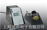ERSA电焊台i-CON NANO i-CON NANO,i-CON 1,i-CON 2